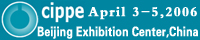 CIPPE (China International Petroleum & Petrochemical Technology and Equipment Exhibition)