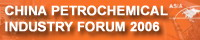 China Petrochemical Industry Forum 2006